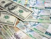 ԳՈՒՄԱՐ՝ սկսած 100.000 դրամից միչև 3.000.000 դրամ