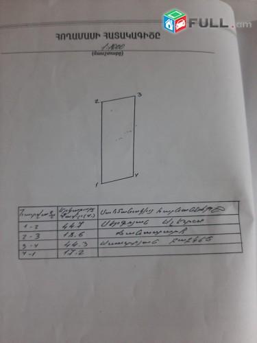 VACHARVUM  E  HOXATARCQ  TNAMEC  VERIN  PTXNI   400  Q
