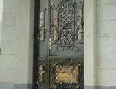 Kalitka dur mutqi drner калитка двер կալիտկա դուռ մուտքի դռներ
