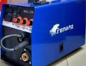 Svarki aparat co / Սվարկի ապարատ գեպարտ ՄԻԳ 250
