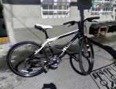 Hecaniv Salute 26 hamar Հեծանիվ велосипед
