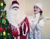 Ձմեռ պապ և Ձյունանուշ, dzmer pap dzyunanush