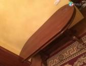 Հյուրասենյակի սեղան