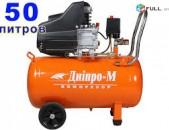 Վարձով компрессор 50л Дніпро-М ПВК50-1