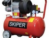 Վարձով Компрессор Skiper IBL50V 2,2 кВт / 220В 50 л VARCUYT