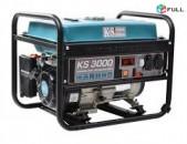 Վարձով  Бензиновый генератор KS 3000