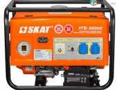 Վարձով  Бензиновый генератор 3 кВт с  SKAT  UGB