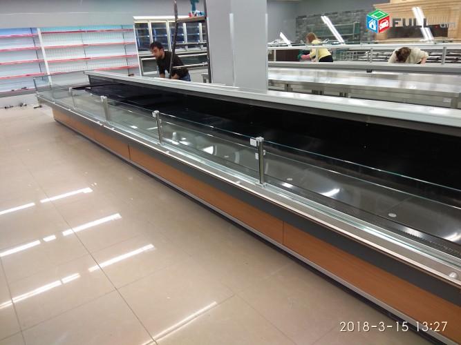Sarnaranner  Xanutneri ev Supermarketneri hamar(vitrna)