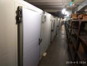 Sranaran sarcexuc (Холодильное камери) Սառնարաններ սառցե խցեր