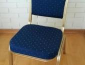 SEXAN ator varcov vardzov Atorneri vardzuyt սեղան աթոռ վարձով sexan atorner prokat