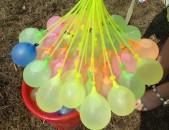Մանկական Զվարճանք ՋՐԱԳՆԴԻԿ վարդեվորի և այլ ամառային ժամանցների համար ՆՈՐՈՒՅԹ