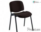 ator/ աթոռ/սեղան/ sexan