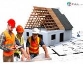 ՌԴ-ում աշխատելու համար պահանջվում են շինարար վարպետներ։