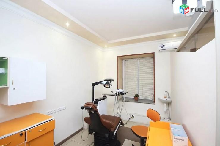 Վարձով գրասենյակային տարածք / grasenyak, կենտրոն, կոդ G1214