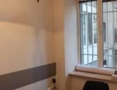 Վարձով գրասենյակ, 47մք-3 սենյակ, office, for rent, vardzov grasenyak, կոդ G1251