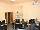 Վարձով գրասենյակ փոքր կենտրոնում, 72մք, office, for rent, kentron, կոդ G1281