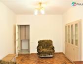 Վարձով Գրասենյակ, 50մք, Kentron, For rent, Կոդ G1053