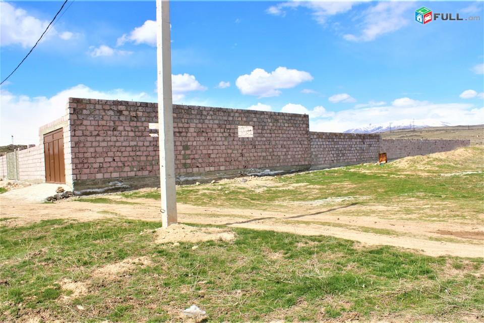 1551քմ,Հողատարածք Պռոշյան գյուղում,3-րդ գիծ, For sale կոդ C1228
