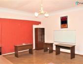 Գրասենյակային տարածք Արմեն Տիգրանյանի փողոցում Մանումենտում, 155 քմ, Կոդ G1423