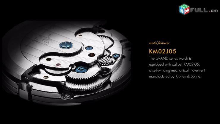 KS Grand 1 Limited Edition (Հնարավոր են տարբեր գույներ)