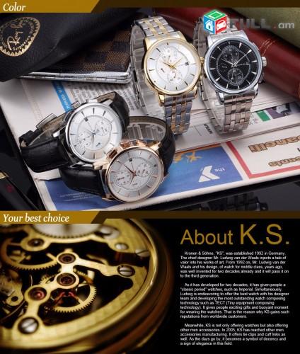 KS Imperial 2 (Հնարավոր են տարբեր գույներ)