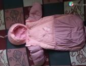 Շատ էժան ձմեռային տաք պարկ(ռուսական)