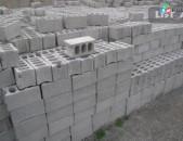 cement цемент arakum