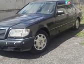 Mercedes-Benz -     S 500 , 1994թ.
