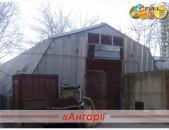 Ангар 12х30 шатровый бескаркасный демонтированный