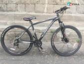 Հեծանիվ Salcano NG 650