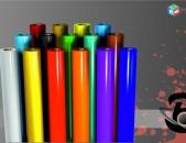 Գրաֆիկ դիզայն. լոգո դիզայն, օռակալ, արտաքին գովազդ, տպագրություն, LOGO, DIZAYN