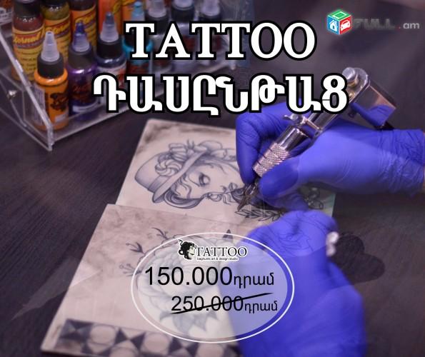 Tattoo dasyntac, dajvacq