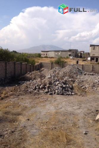 Hoxamas Arznium.1200 q.m