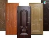 Դրսի դռների վաճառք և տեղադրում