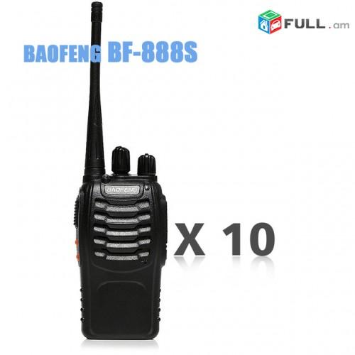 Racianer - 10 hat Baofeng BF-888s (nor komplekt)
