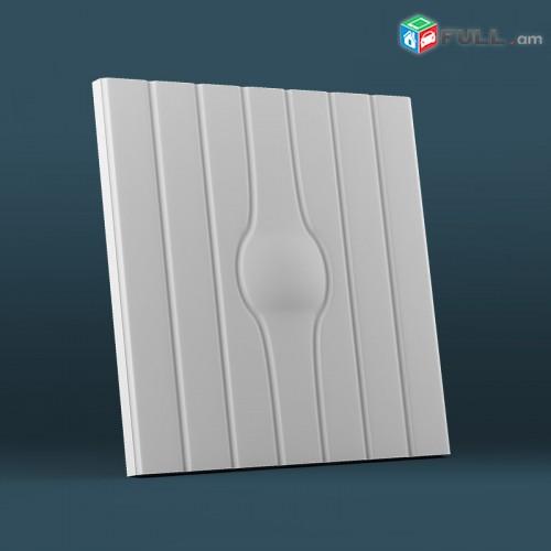 Dekorativ  3D panel