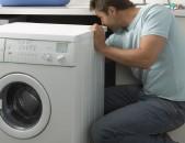 Լվացքի մեքենաների դռներ։