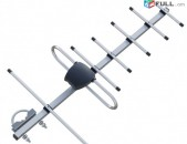 Artaqin HDTV antenna Diamond DM-25Е (DVB-T2 tvayin) + անվճար առաքում