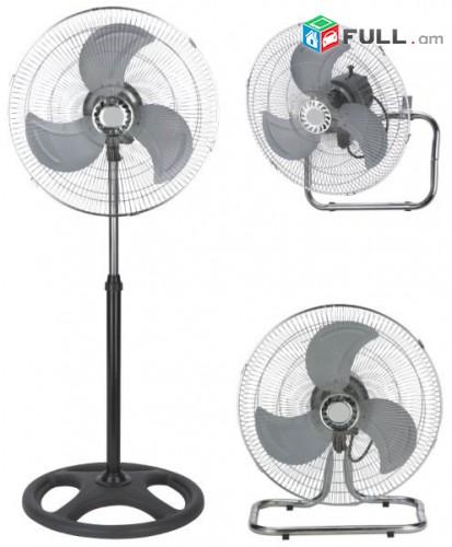 Nor Diamor DM1855 ventilyator 3ին 1 (Odapoxich) + անվճար առաքում