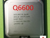 Intel Core2 Quad Processor Q6600, CPU socket 775 + araqum