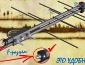 Artaqin antenna РЭМО ЛОГО-14F (DVB-T2) + անվճար առաքում