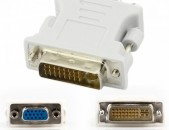 DVI-D 24 + 5 (29pin) to VGA original monitor adapter + անվճար առաքում