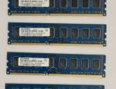 DDR3 ozu Elpida 2Gb 1066MHz 2Rx8 PC3-8500U + անվճար առաքում