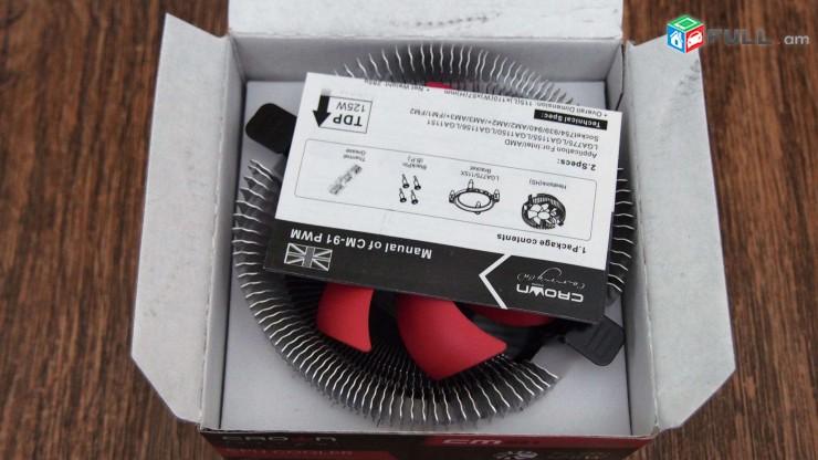 Processori Cooler CROWN MICRO CM-91PWM (LGA 775,1155,1156,1150 Socketi) + ARAQUM