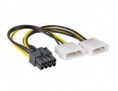 Perexadnik 2 * MOLEX TO 8pin PCI-E cabel + araqum