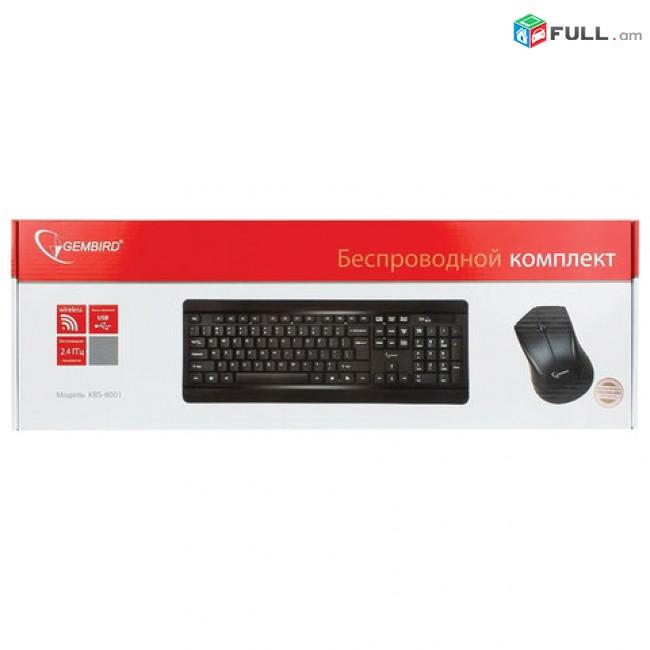 Gembird KBS-8001 Black wireless keyboard + araqum