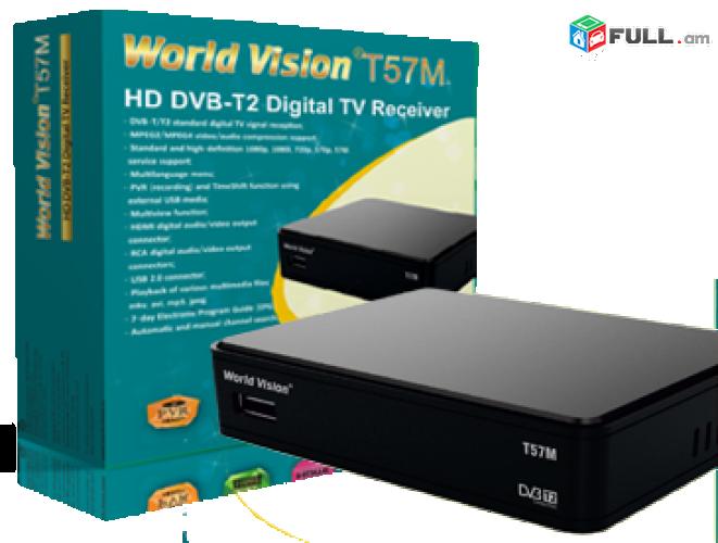 DVBT2 թվային ընդունիչ WORLD VISION T57M + անվճար առաքում և տեղադրում