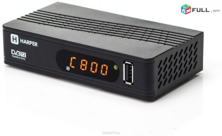 DVBT2 թվային ընդունիչ Harper HDT2-1514 + անվճար առաքում և տեղադրում