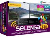 DVBT2 թվային ընդունիչ Selenga T40 + անվճար առաքում և տեղադրում