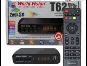 DVBT2 թվային WORLD VISION T62D + անվճար առաքում և տեղադրում